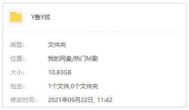 韩剧《鱿鱼游戏》高清1080P百度云网盘下载[MP4/10.83GB]韩语中字-米时光