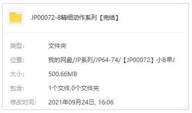 小步早教《儿童精细动作系列》百度云网盘[MP4/JPG/500.66MB]-米时光