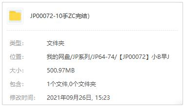 小步早教《手指操》视频课程百度云网盘下载[AVI/500.97MB]-米时光