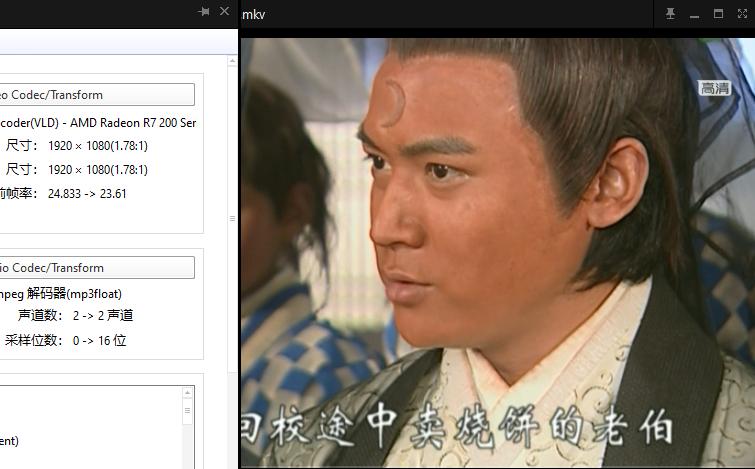 《少年包青天Ⅱ》高清1080P百度云网盘下载[MKV/81.48GB]国语中字-米时光