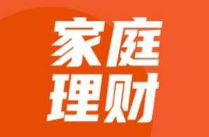 《简七:家庭理财的30个锦囊》[MP3/184.37MB]百度云网盘-米时光