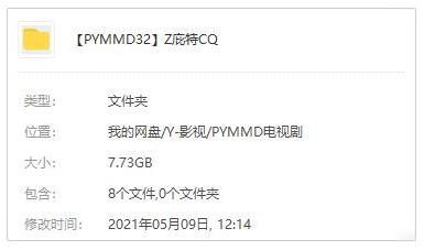 超英剧《朱庇特传奇》第一季高清1080P百度云网盘下载[MP4/5.79GB]英音中字-米时光
