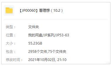 《看理想》系列节目百度云网盘下载[持续更新][MP3/PDF/55.23GB]-米时光
