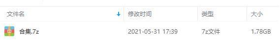 《欧美史上最经典摇滚精选(2011)》3CD/54首无损歌曲专辑百度云网盘下载[WAV/1.78GB]-米时光