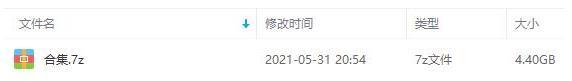 小野丽莎Lisa Ono歌曲专辑[13张]百度云网盘下载[WAV/4.40GB]-米时光