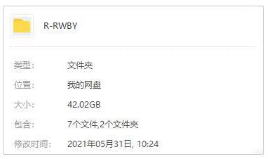 《RWBY/四色/四色战记/红白黑黄》第0-7季百度云网盘下载[生肉MP4/MKV/42.02GB]英语无字-米时光