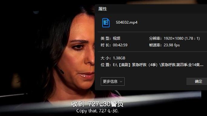 美剧《紧急呼救/911》[第1-4季]高清1080P百度云网盘下载[MP4/74.89GB]英语中字-米时光