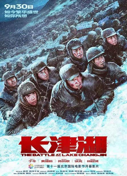 不吹不黑,客观点来看《长津湖》这部电影-米时光